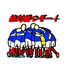 サッカー選手スタンプ(個別スタンプ:14)