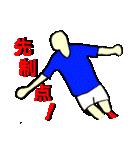 サッカー選手スタンプ(個別スタンプ:15)