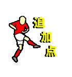 サッカー選手スタンプ(個別スタンプ:16)