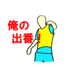 サッカー選手スタンプ(個別スタンプ:23)