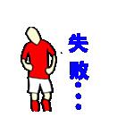 サッカー選手スタンプ(個別スタンプ:28)