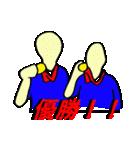 サッカー選手スタンプ(個別スタンプ:34)