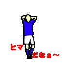 サッカー選手スタンプ(個別スタンプ:36)