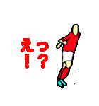 サッカー選手スタンプ(個別スタンプ:37)