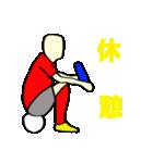 サッカー選手スタンプ(個別スタンプ:38)