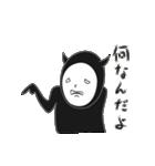 あくまくん(個別スタンプ:08)