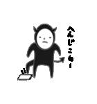 あくまくん(個別スタンプ:14)