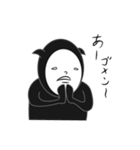 あくまくん(個別スタンプ:18)