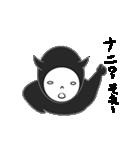 あくまくん(個別スタンプ:24)