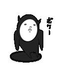 あくまくん(個別スタンプ:26)
