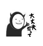 あくまくん(個別スタンプ:27)