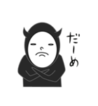 あくまくん(個別スタンプ:29)