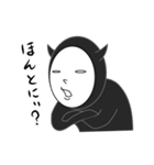 あくまくん(個別スタンプ:38)