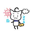 いぬねこの演劇日和(個別スタンプ:01)