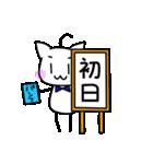 いぬねこの演劇日和(個別スタンプ:03)