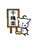 いぬねこの演劇日和(個別スタンプ:04)