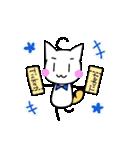 いぬねこの演劇日和(個別スタンプ:07)