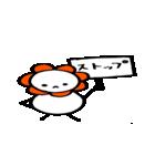 アラフォーおばちゃん3(個別スタンプ:09)