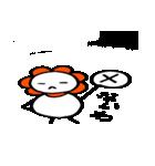 アラフォーおばちゃん3(個別スタンプ:10)