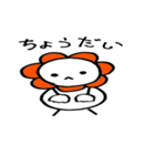 アラフォーおばちゃん3(個別スタンプ:11)