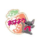 ちびちびネコ(個別スタンプ:01)