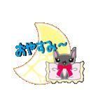 ちびちびネコ(個別スタンプ:02)
