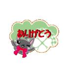 ちびちびネコ(個別スタンプ:05)