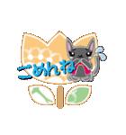 ちびちびネコ(個別スタンプ:06)
