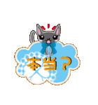 ちびちびネコ(個別スタンプ:10)