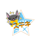 ちびちびネコ(個別スタンプ:15)