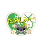 ちびちびネコ(個別スタンプ:27)