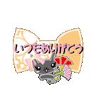 ちびちびネコ(個別スタンプ:36)