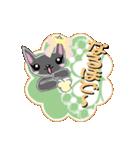 ちびちびネコ(個別スタンプ:40)