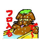 最強犬 ブルさん 1 ~いよいよ初登場だべ~(個別スタンプ:01)