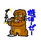 最強犬 ブルさん 1 ~いよいよ初登場だべ~(個別スタンプ:03)