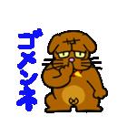 最強犬 ブルさん 1 ~いよいよ初登場だべ~(個別スタンプ:06)