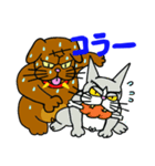 最強犬 ブルさん 1 ~いよいよ初登場だべ~(個別スタンプ:08)