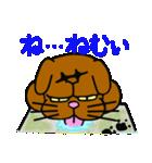 最強犬 ブルさん 1 ~いよいよ初登場だべ~(個別スタンプ:09)