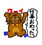 最強犬 ブルさん 1 ~いよいよ初登場だべ~(個別スタンプ:10)