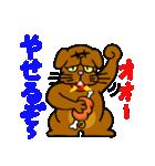 最強犬 ブルさん 1 ~いよいよ初登場だべ~(個別スタンプ:14)