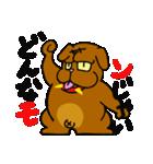 最強犬 ブルさん 1 ~いよいよ初登場だべ~(個別スタンプ:15)
