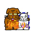 最強犬 ブルさん 1 ~いよいよ初登場だべ~(個別スタンプ:16)
