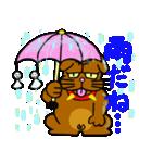 最強犬 ブルさん 1 ~いよいよ初登場だべ~(個別スタンプ:18)