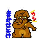 最強犬 ブルさん 1 ~いよいよ初登場だべ~(個別スタンプ:22)