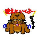 最強犬 ブルさん 1 ~いよいよ初登場だべ~(個別スタンプ:23)