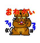 最強犬 ブルさん 1 ~いよいよ初登場だべ~(個別スタンプ:26)