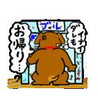 最強犬 ブルさん 1 ~いよいよ初登場だべ~(個別スタンプ:27)