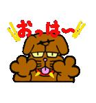 最強犬 ブルさん 1 ~いよいよ初登場だべ~(個別スタンプ:29)