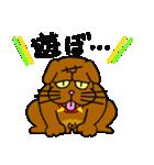 最強犬 ブルさん 1 ~いよいよ初登場だべ~(個別スタンプ:33)