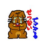 最強犬 ブルさん 1 ~いよいよ初登場だべ~(個別スタンプ:36)